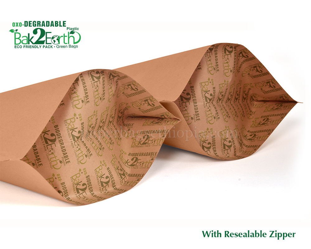 Biodegradable Pouch