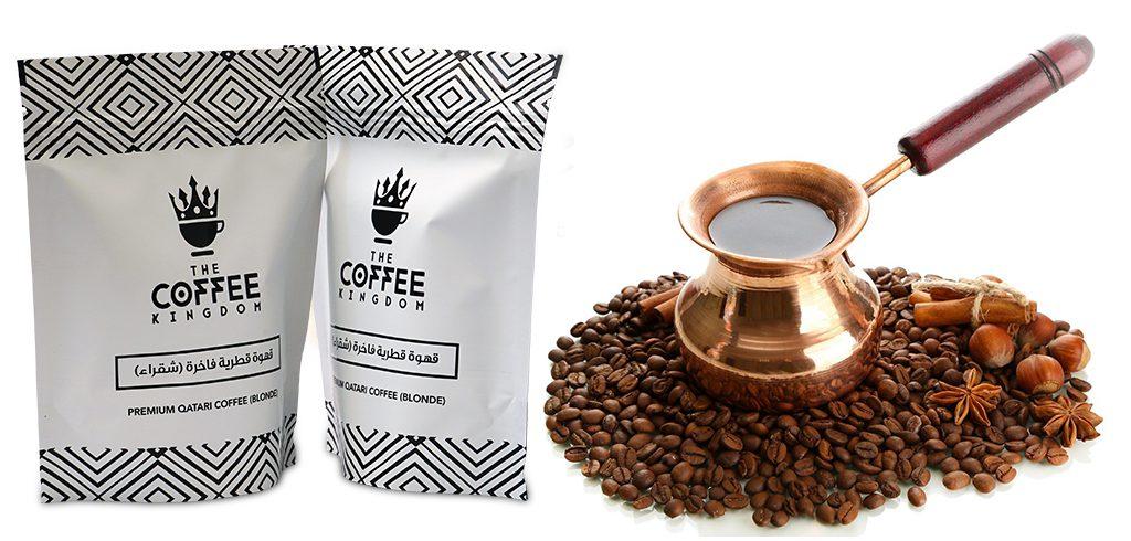 Coffee Bags 1