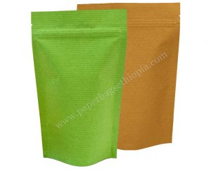 Brown Green Stripped Paper Pouches