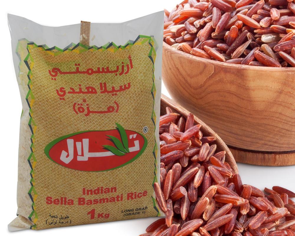 Brown rice bags