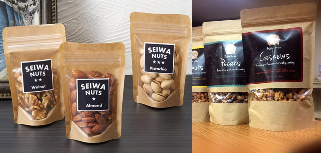 Nuts Packaging 1